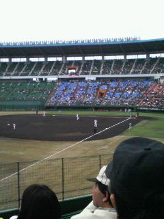 試合開始!
